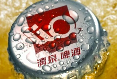 Liquan-Beer_food_frame-grab
